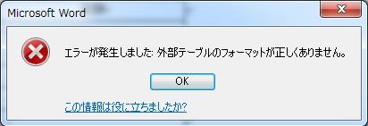 b0186959_10424132