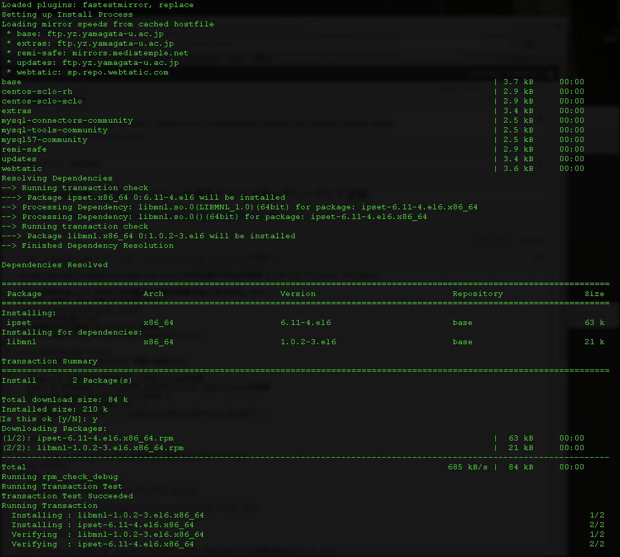 botによるDOS攻撃、特定ファイルへの連続アクセスをipブロックにて遮断