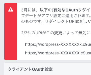 Graph returned an error: Can't Load URL: The domain of this URL isn't included in the app's domains.
